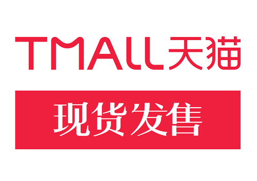 TMall-Logo-stock-available-v4