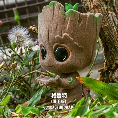 CN_Preview_GOTG2_COSB453