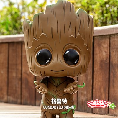 CN_Preview_GOTG2_COSB458
