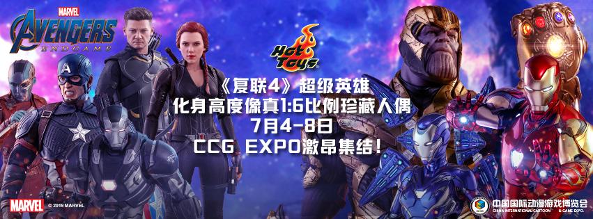 CCG_eventAnnouncementVisual_Final