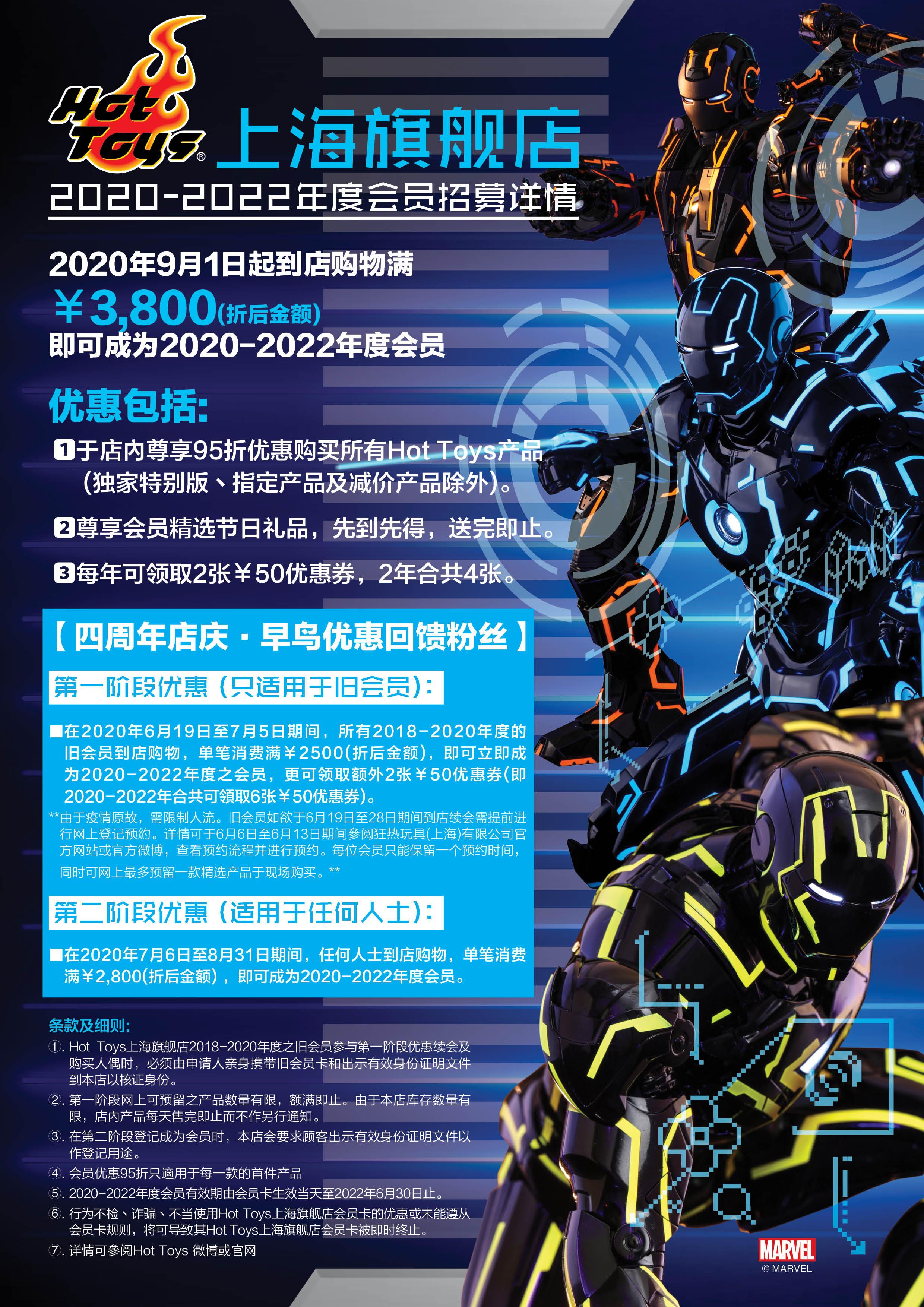 leaflet_20200605_front_FINAL_a