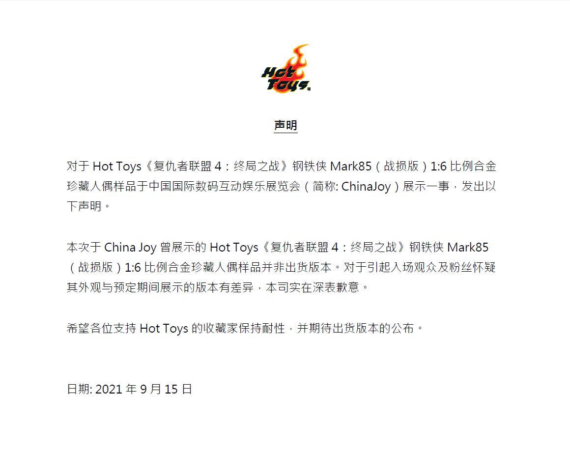 MK85 BD - website - finalfinal - 20210915 (2)